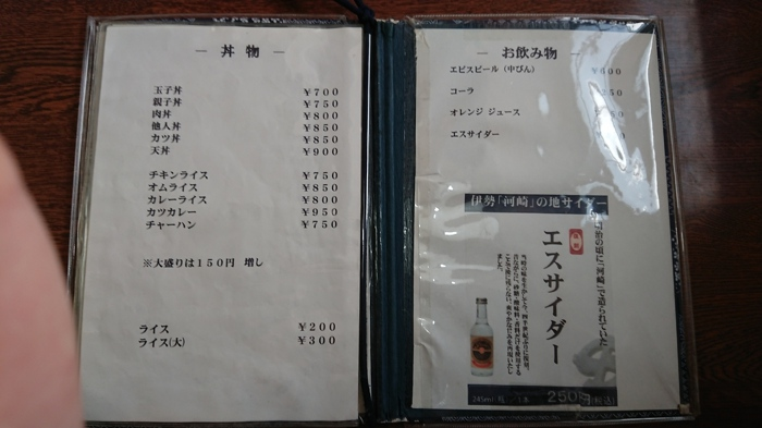 f:id:ken_chan_bike:20200626145112j:plain