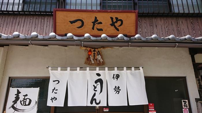 f:id:ken_chan_bike:20200626145206j:plain