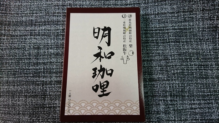 f:id:ken_chan_bike:20200630144628j:plain