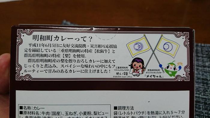 f:id:ken_chan_bike:20200630144652j:plain