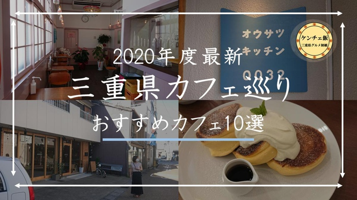 f:id:ken_chan_bike:20201029065344p:plain
