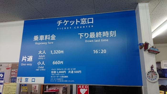 f:id:ken_chan_bike:20201107111320j:plain