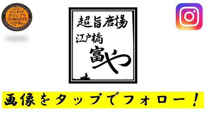 f:id:ken_chan_bike:20210118221741j:plain