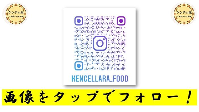 f:id:ken_chan_bike:20210118221757j:plain
