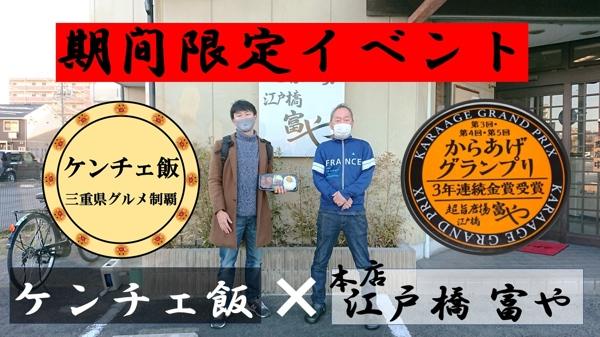 f:id:ken_chan_bike:20210119011218j:plain