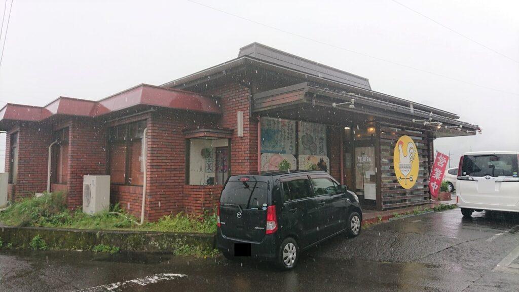 風見鶏のお店の外観