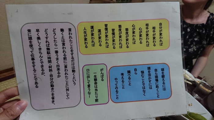f:id:ken_chan_bike:20200704214001j:plain