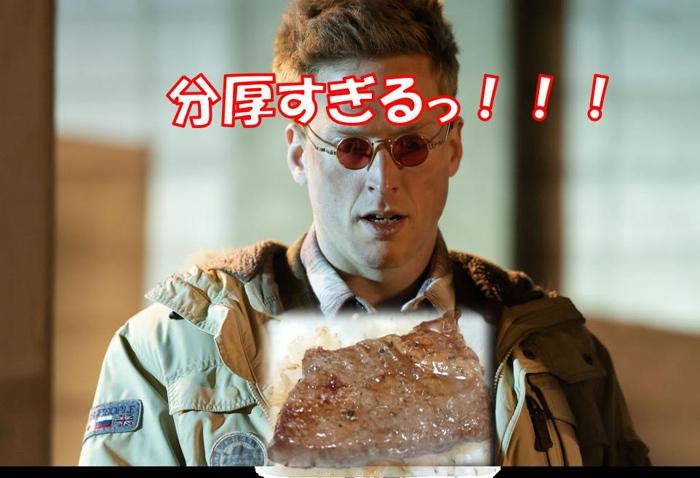 f:id:ken_chan_bike:20200704231407p:plain