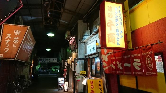 f:id:ken_chan_bike:20201019104040j:plain