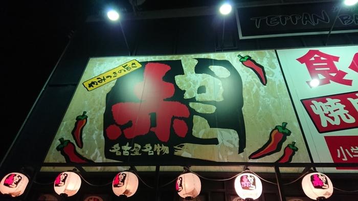 f:id:ken_chan_bike:20201215182958j:plain