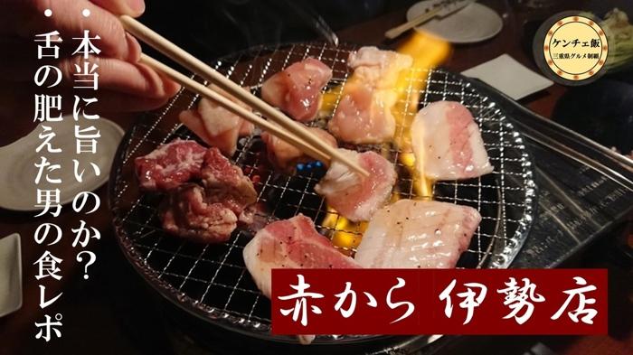 f:id:ken_chan_bike:20201215220855j:plain