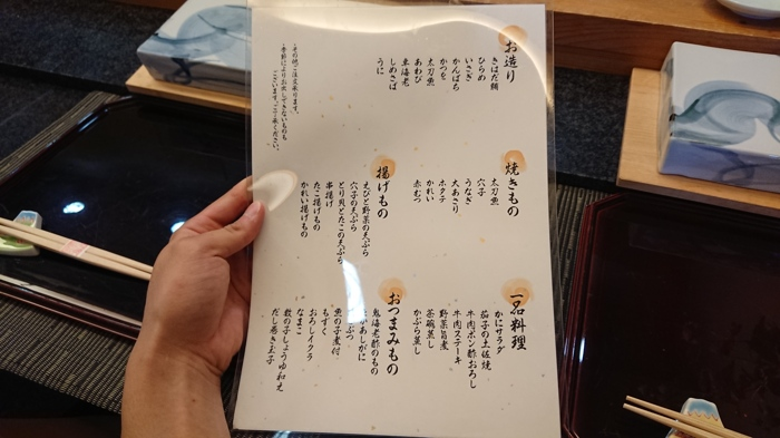 f:id:ken_chan_bike:20210522094104j:plain
