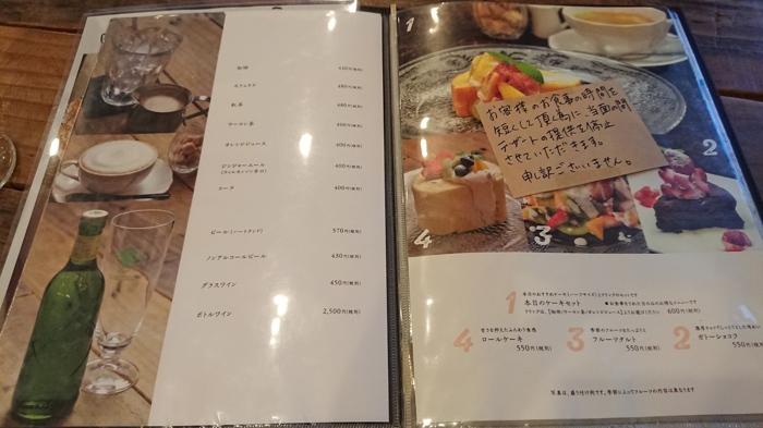 f:id:ken_chan_bike:20200806214358j:plain