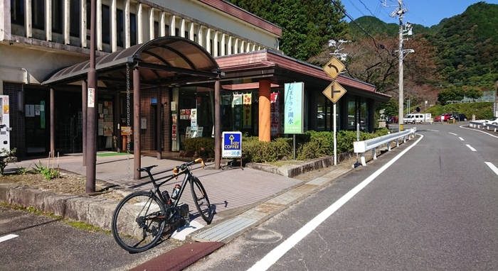 f:id:ken_chan_bike:20201026184900j:plain