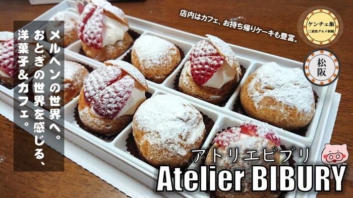 f:id:ken_chan_bike:20210512223156j:plain