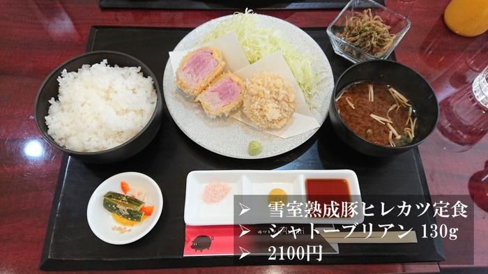 f:id:ken_chan_bike:20210316175347j:plain