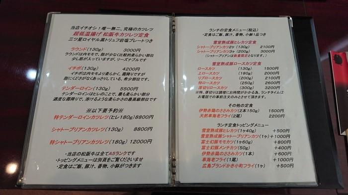 f:id:ken_chan_bike:20210316183047j:plain