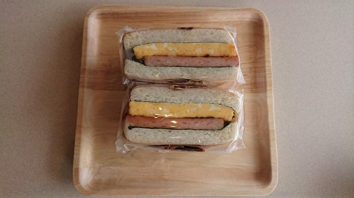 照りマヨポーク玉子サンド