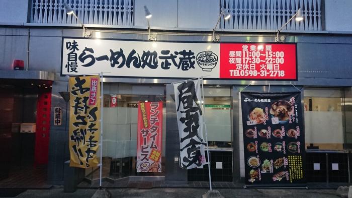 f:id:ken_chan_bike:20210514225733j:plain