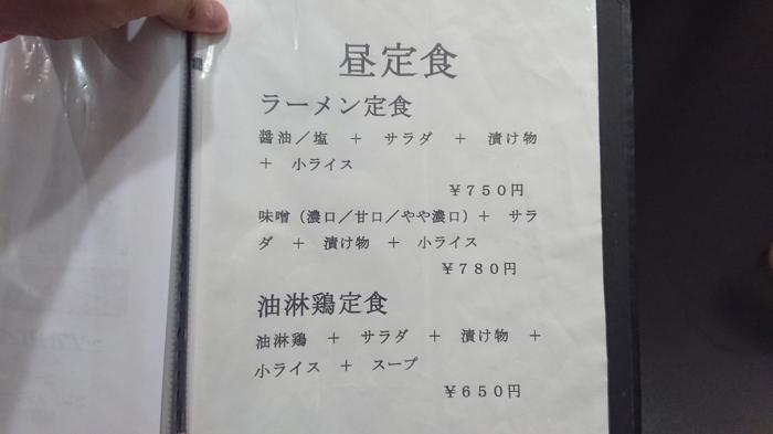 f:id:ken_chan_bike:20210514225610j:plain