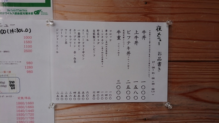 f:id:ken_chan_bike:20201018184849j:plain