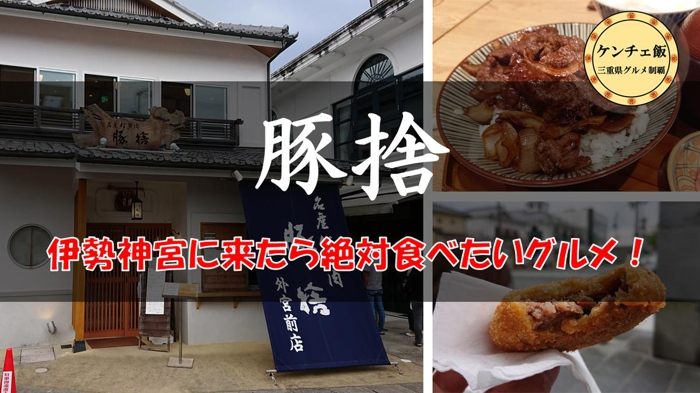 f:id:ken_chan_bike:20201018233327p:plain