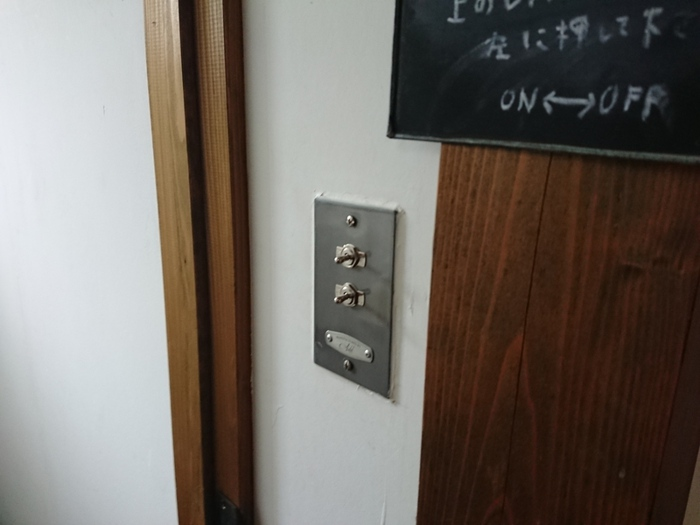 f:id:ken_chan_bike:20200825150952j:plain