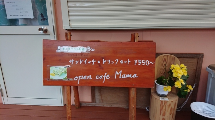 f:id:ken_chan_bike:20201116100523j:plain