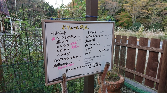 f:id:ken_chan_bike:20201116100606j:plain