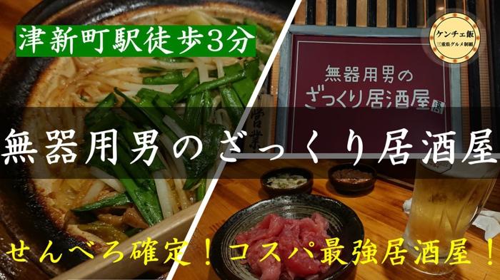 f:id:ken_chan_bike:20201031130203p:plain