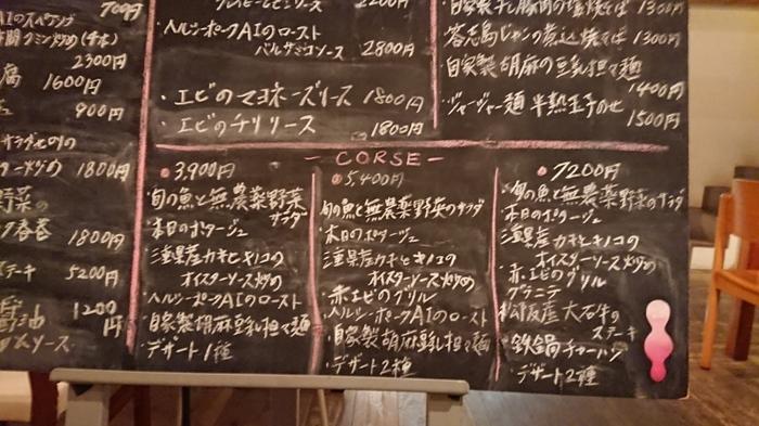 f:id:ken_chan_bike:20201225140923j:plain
