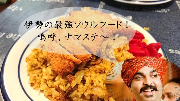 f:id:ken_chan_bike:20201010100249p:plain