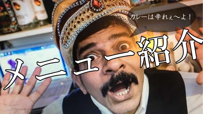 f:id:ken_chan_bike:20201010102822p:plain
