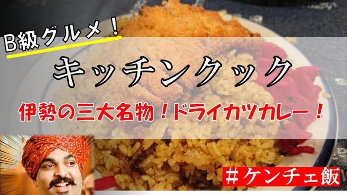 f:id:ken_chan_bike:20201010113324p:plain