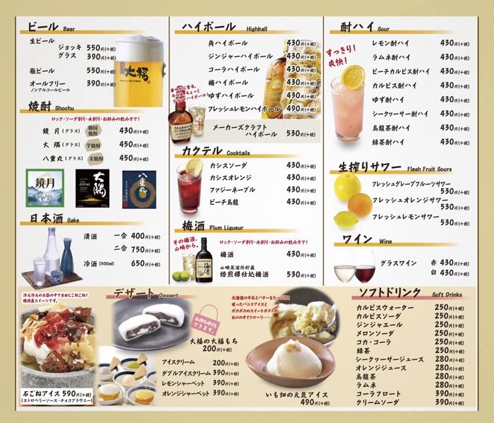 f:id:ken_chan_bike:20201001103038j:plain