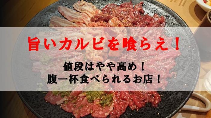 f:id:ken_chan_bike:20201001114834p:plain