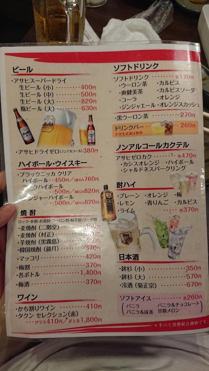 f:id:ken_chan_bike:20200729203708j:plain
