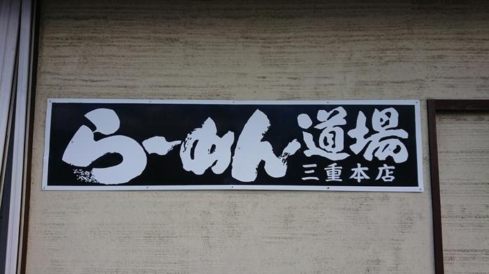 f:id:ken_chan_bike:20201127112224j:plain