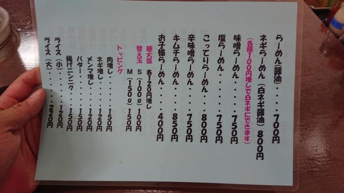 f:id:ken_chan_bike:20201127112302j:plain