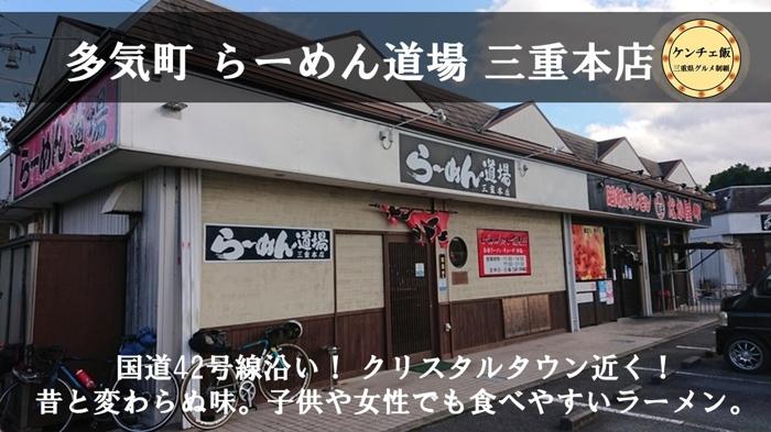 f:id:ken_chan_bike:20201127133352j:plain