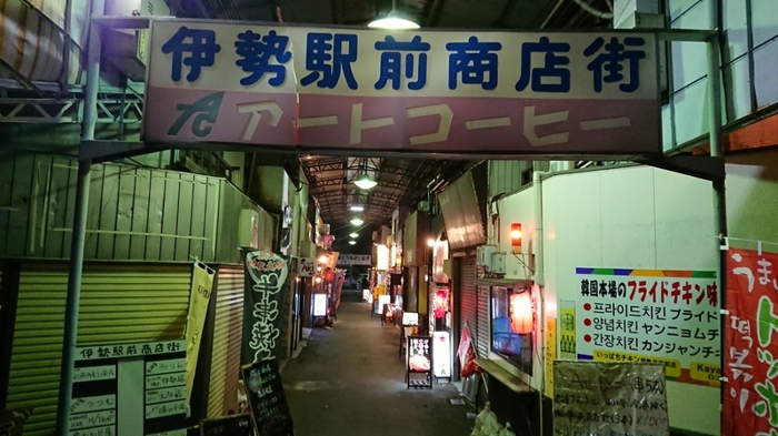 f:id:ken_chan_bike:20201020220009j:plain