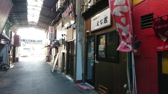 f:id:ken_chan_bike:20201020220046j:plain