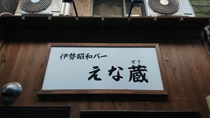 f:id:ken_chan_bike:20201020220107j:plain