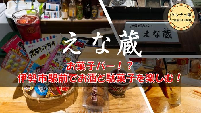 f:id:ken_chan_bike:20201021112918p:plain