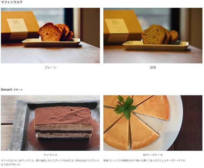 f:id:ken_chan_bike:20200822105258p:plain