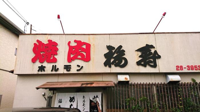 f:id:ken_chan_bike:20200921125116p:plain
