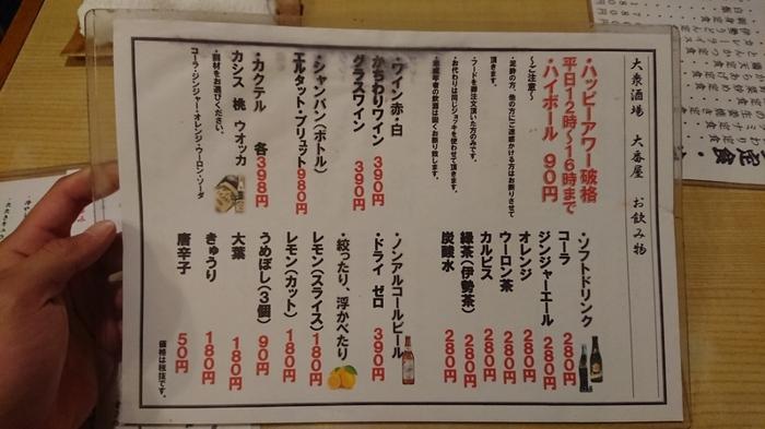 f:id:ken_chan_bike:20201230165402j:plain
