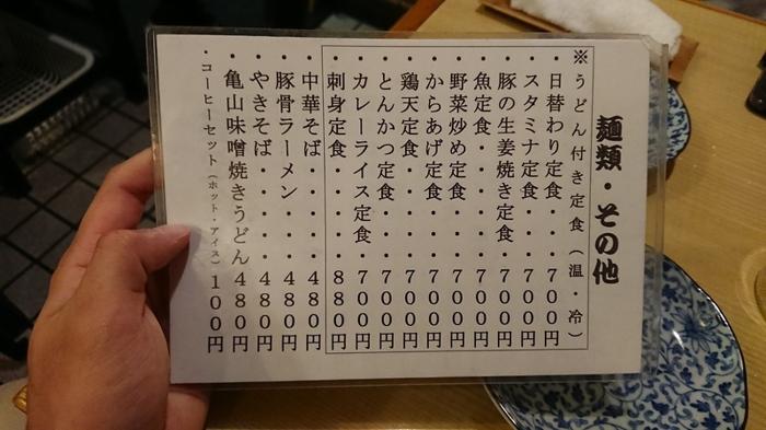 f:id:ken_chan_bike:20201230165540j:plain