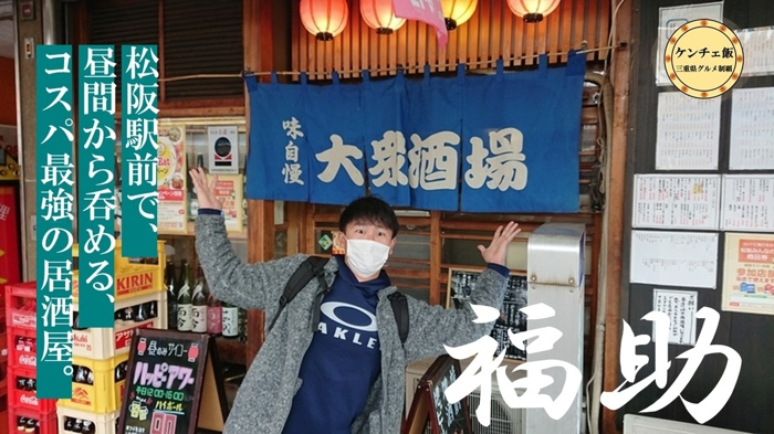 f:id:ken_chan_bike:20201230181057j:plain