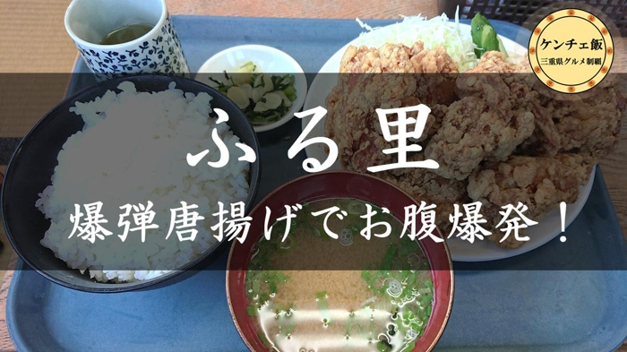 f:id:ken_chan_bike:20201027102944p:plain
